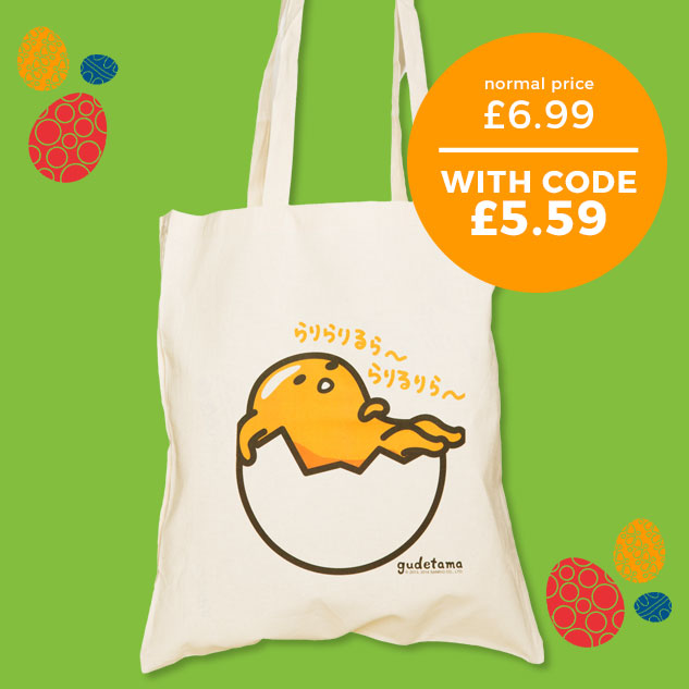Gudetama Lazy Egg Tote Bag from TruffleShuffle - Normally £6.99 - With code £5.59